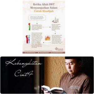 Mengenang Ummul Mukminin Syaidah Khadijah binti Khuwailid Ra